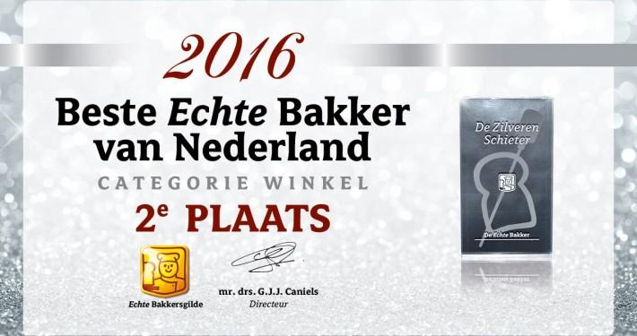 Echte Bakker Frentz - Blog - 2e prijs: Zilver beste winkel 2016